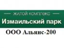 Альянс-200