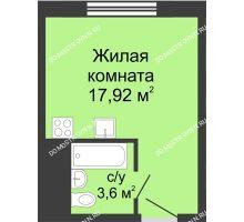 Студия 21,5 м² - ЖК Алый Парус
