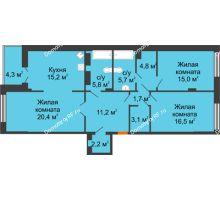 3 комнатная квартира 103,8 м² в Клубный дом Лобачевский, дом № 1 - планировка