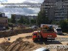 ЖК Статус - ход строительства, фото 88, Август 2020