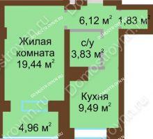 1 комнатная квартира 45,68 м² - ЖК Подкова Приокская