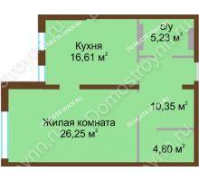 1 комнатная квартира 64,3 м² в ЖК Дом с террасами, дом № 1