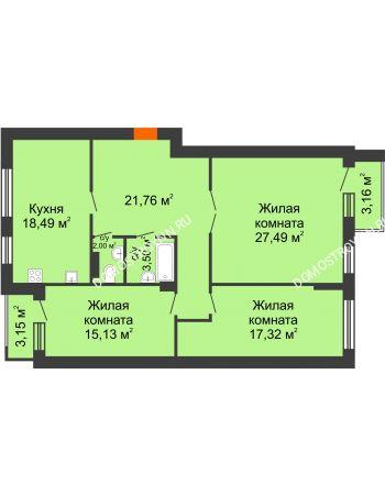 Студия 109 м² - ЖК Сергиевская Слобода