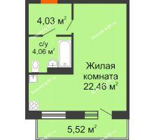 Студия 30,55 м² в ЖК Заречный, дом ГП-49 - планировка