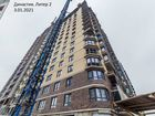 Ход строительства дома Литер 2 в ЖК Династия - фото 3, Январь 2021