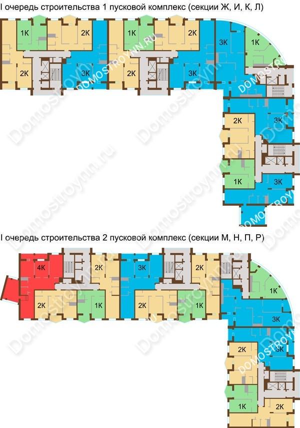 Планировка 4 этажа в доме № 89, корп. 1, 2 в ЖК Монолит