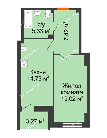 1 комнатная квартира 44,14 м² в ЖК Аврора, дом № 3