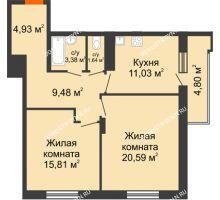 2 комнатная квартира 69,26 м² в ЖК Циолковский, дом № 5 - планировка