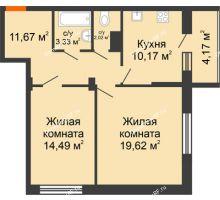 2 комнатная квартира 65,47 м², ЖК Галактика - планировка