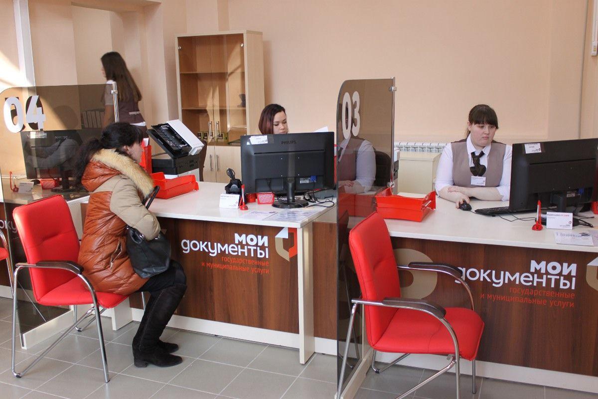 Свыше 11 тысяч услуг оказал нижегородский МФЦ для бизнеса в I квартале 2019 года