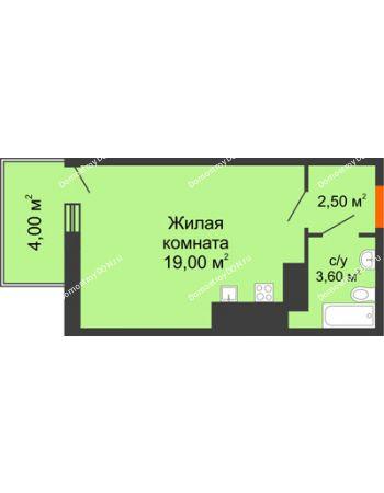 Студия 26,3 м² в ЖК Грин Парк, дом Литер 2