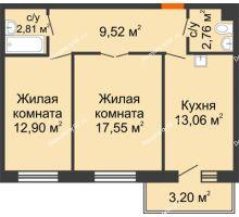 2 комнатная квартира 58,6 м² в ЖК Новый Академгородок, дом № 2 - планировка
