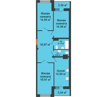 3 комнатная квартира 92,03 м², ЖК Галактика - планировка