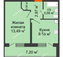 1 комнатная квартира 33,03 м², ЖК Розмарин - планировка