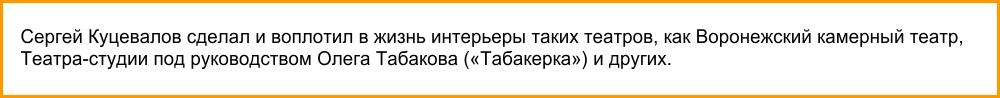 Специалисты самарского техуниверситета разработали лучший проект для театра в Новокуйбышевске - фото 2