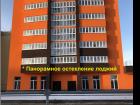 Жилой дом Звездный - ход строительства, фото 74, Декабрь 2019